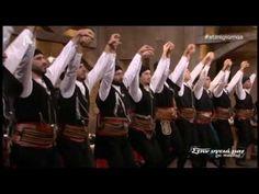 Οι Πόντιοι με τη σέρρα τους τράνταξαν το «Στην υγειά μας ρε παιδιά» - YouTube Greece Holiday, Greece Vacation, Folk Dance, Ancient Greece, Mythology, Greek, Hero, Songs, History