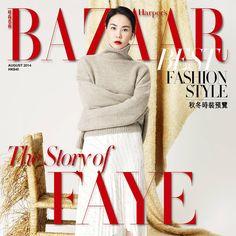 Faye Wong for Harper's Bazaar Hong Kong August 2014