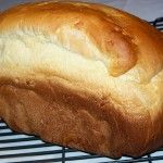 Hawaiian Bread in the Bread Machine: If you like King Hawaiian Rolls, you'll like this bread!  She uses olive oil, but I think it conflicted a little with the other flavors, so the next time I make this, I'm going to try butter or shortening instead.