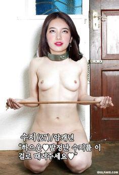 수지 합성 자막 Kpopfakenude수지 Kpopfakenudeus | CLOUDY GIRL PICS