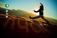 with Daria Sergeeva Yang Energy, Read News, Yin Yang, Martial Arts, Monument Valley, Paths, Kicks, In This Moment, Mountains