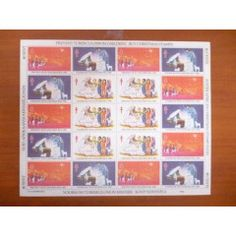 1983 CHRISTMAS STAMPS FULL SHEET. 3 AVAILABLE
