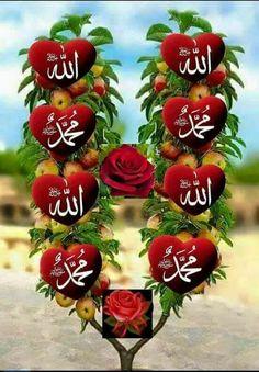 Photo Islamic Wallpaper Hd, Allah Wallpaper, Heart Wallpaper, Love In Islam, Allah Love, Allah Calligraphy, Islamic Art Calligraphy, Islamic Images, Islamic Pictures