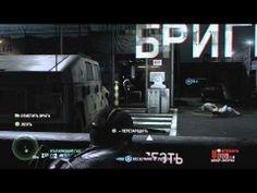 ▶ Часть 9 Военная Тюрьма Splinter Cell Blacklist прохождение - YouTube