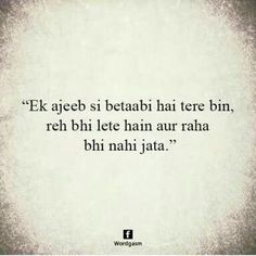 Rhna prta h or pry ga rhna hmysha Love Quotes For Him Cute, Love Quotes For Him Boyfriend, First Love Quotes, Love Quotes Poetry, Love Quotes In Hindi, Shyari Quotes, Song Lyric Quotes, Hurt Quotes, Life Quotes