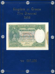 "with ""Athena"" at left in green and multicolor (not issued) with the oily stain on right hand side. The banknote is photographed in Pick catalogue and is found in hardcover luxurious case."