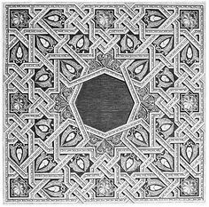 Geometric Pattern Design, Geometric Designs, Geometric Art, Islamic Designs, Islamic Art Pattern, Pattern Art, Line Patterns, Textures Patterns, Motif Art Deco