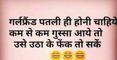 funny whatsapp dp tamil