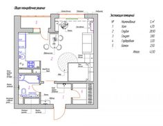 apartment-layout-600x463.jpg (600×463)