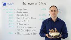 10 години Cloxy http://www.cloxy.com/blog/10-years/