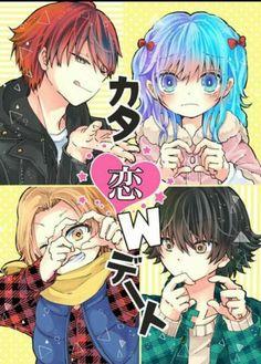 Cute Wallpaper Backgrounds, Cute Wallpapers, Anime Tentacle, Itona Horibe, Koro Sensei, Nagisa And Karma, Nagisa Shiota, Hachiko, Kirara