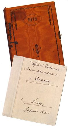 """Alexei's 1916 diary and its opening page.    """"The first diary of my little Alexey.  Mama. Tsarskoye Selo."""""""