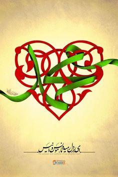 محمد <3 Muhammad Rasool ALLAH Prophet Muhammad (PBUH )# محمد رسول الله# Muhammad# محمد#