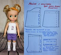 Одежда для кукол Дисней Аниматорс 40 см и других
