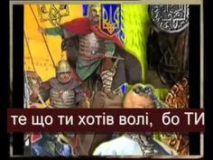 Не_спи_моя_рідна_земля!_Прокинься_Україно_!.flv