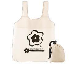 Cest Très CHIC Reusable Shopping Bag