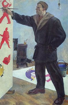 Маяковский в РОСТА 1941. Александр Дейнека (1899-1969)