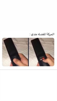 Funny Picture Jokes, Some Funny Jokes, Funny Relatable Memes, Funny Pictures, Funny Study Quotes, Funny Baby Quotes, Jokes Quotes, Arabic Jokes, Arabic Funny
