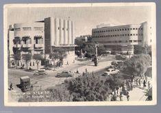 2nd November Square Tel Aviv ISRAEL Palphot Real Photo Postcard | eBay Tel Aviv Israel, City Architecture, Photo Postcards, November, Painting, Outdoor, Ebay, November Born, Outdoors