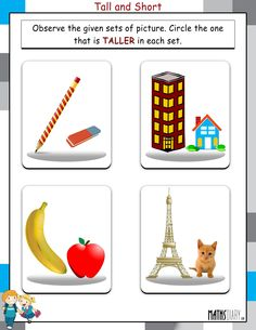 Entoure l'objet le plus grand Shapes Worksheet Kindergarten, Printable Preschool Worksheets, Shapes Worksheets, Numbers Kindergarten, Preschool Writing, Preschool Learning Activities, Free Preschool, House Drawing For Kids, Math Workbook