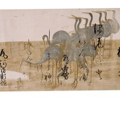 Detail. Sotatsu's Anthology with Cranes. Important Cultural Property. Handscroll. Kyoto National Museum. This celebrated scroll is an anthology compilation of calligraphy by Hon'ami Koetsu (1558-1637), with elegant decorative paintings by Tawaraya Sotatsu (n.d., active 1602-35). The motif in silver and gold paint is that of cranes, which stand or fly in flocks across the entire length of the scroll.