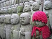 wild-breien-japan #wildbreien #japan #urban #knitting
