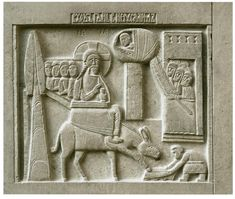 Norway Culture, Geometric Sculpture, Stone Masonry, Ceramic Wall Art, Sacred Art, Gravure, Religious Art, Byzantine, Lion Sculpture