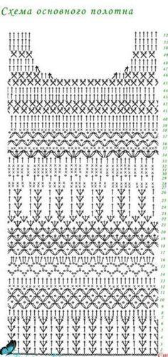 New Crochet Lace Dress Pattern Beautiful Ideas Débardeurs Au Crochet, Gilet Crochet, Crochet Lace Edging, Crochet Poncho Patterns, Crochet Motifs, Crochet Diagram, Crochet Blouse, Knitting Patterns, Sewing Patterns
