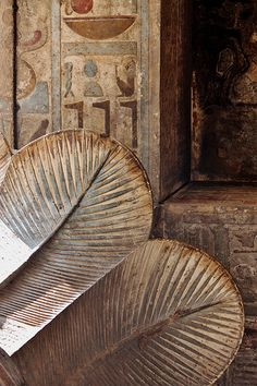 Edfu temple detail, Egypt