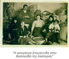 Η συνταγή της φασολάδας της μητέρας μου από την Βασιλιάδα της Καστοριάς