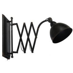 7.7x18x15.8 Inch Arris Extension Wall Lamp Black