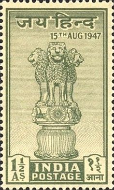 Indian Philately: First Three Stamps of India after Independence Vintage India, Rare Stamps, Vintage Stamps, India After Independence, 15 August Independence Day, Happy Independence, History Of India, Asian History, India Facts