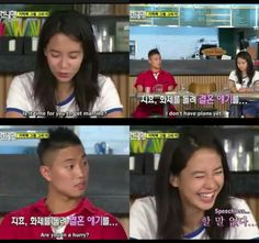 Go and get married already! #mondaycouple