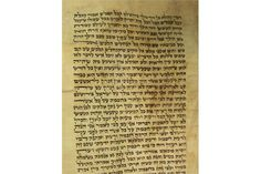 9.2 The Book of Ecclesiastes Scroll Megillah on Parchment, Poland, Circa 1880.Hebrew,