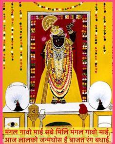 Radha Krishna Love, Radhe Krishna, Big Ben, Symbols, Letters, Cards, Jay, Icons, Letter