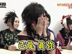 Mahiro, Junji, and Hiyori of Kiryu Anime, Dragon, Japanese, Entertaining, Drums, Bass, My Love, Kawaii, Fashion