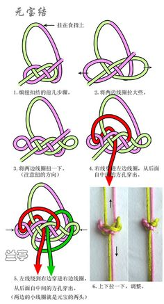 macrame I always wanted to learn how to do this!