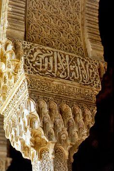 """Aquí se puede ver en detalle un capitel del atrio del Generalife, en la Alhambra de Granada. """"El arco está adornado por lacerías y estrías, la parte alta y media lo está con escritura árabe en la que resalta por su importancia la de """"No hay más Dios que Alá"""". La base cuadrada del capitel toma la forma de una pirámide invertida."""""""