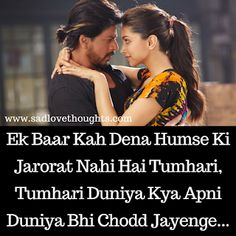 Teri Har Baat Se Bepanah Pyaar Hai Shayari And All Pinterest