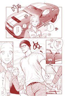 ゆのぱんア09b.10ab (@y_wine_p) さんの漫画 | 37作目 | ツイコミ(仮) Conan Comics, Case Closed, Cute Love, Detective, Animation, Cartoon, Manga, Anime, Twitter