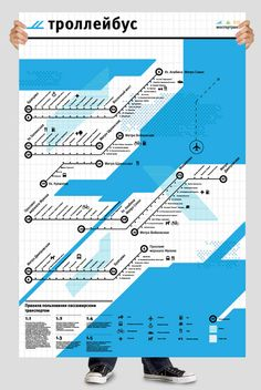 Mosgortrans by Irina Kruglova, via Behance