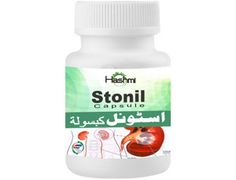 Natural Home Remedies offers you herbal and simple method to treat your kidney stones. It treats kidney and gall bladder stones.