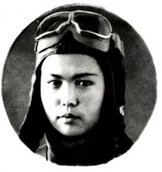 Hiuaz Kairovna Dospanova (1922-2008), the only female pilot and navigator from Kazakhstan to serve in WWII. She served with the 46th Guards Night Bomber Regiment—nicknamed the Night Witches by the Germans.  She flew more than 300 missions and was awarded the Order of the Red Star, medals for the defense of the Caucasus, for the liberation of Warsaw, and for victory over Germany. In December 2004, four years before her death, the President of Kazakhstan awarded her the title of National Hero.