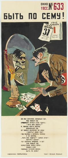 Russian poster, December 28, 1942: Thus Shall It Be! #propaganda #worldwar2 //// Hitler didn't look like a happy man at all. instead he looked dead after so many years of war.
