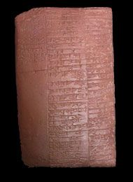 Mesopotamian Pharmacopeia...  One of the oldest known ancient Mesopotamian medical texts is a collection of 15 prescriptions, written in Sumerian, on a clay tablet, which dates from the Ur III period, or Sumerian Renaissance. It was excavated at the site of the ancient city of Nippur in Mesopotamia (modern Iraq), and is preserved in the University of Pennsylvania Museum of Archaeology and Anthropology. (copy of original tablet)