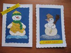 Делаем с детьми новогоднюю открытку