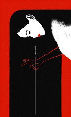 "honestlydeepesttidalwave: "" AUDITION オーディション ŌDISHON (1999) by Takashi Miike #Japan #horror #movie #poster #Artwork by @a_swainson """