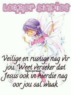 Good Night, Good Morning, Goeie Nag, Afrikaans Quotes, Sleep Tight, Bible, Words, Mornings, Amen