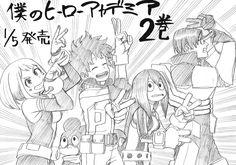 Ochaco Uraraka, Minoru Mineta, Izuku Midoriya, Tsuyu Asui & Tenya Iida (My Hero Academia) Boku No Hero Academia, My Hero Academia Tsuyu, My Hero Academia Manga, Manga Anime, Me Anime, Anime Art, Akira, Videos Anime, Naruto E Boruto