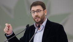 En Arxikos Politis: Οι πολιτικές αποφάσεις της Κομισιόν για τα νησιά τ...